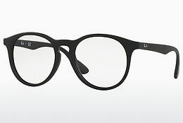 очила Ray-Ban Junior RY1554 3615 - черни